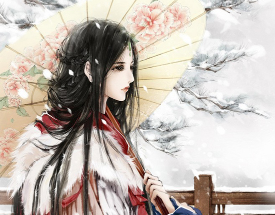 Chu Wang Fei Novel