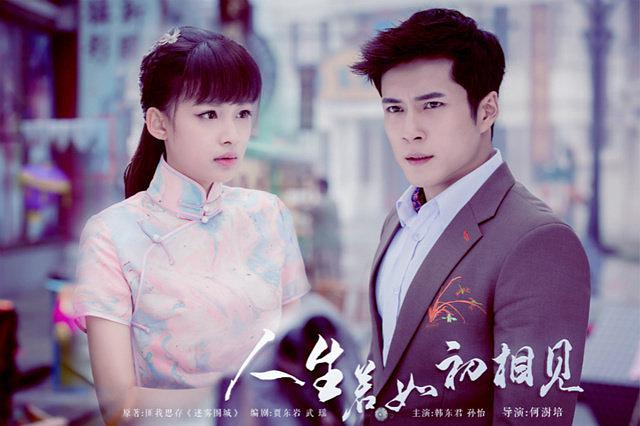 Best Chinese Dramas 2018 – Episode Guide