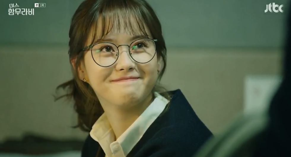 Miss Hammurabi Korean Drama Recap: Episode 1