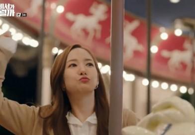 What's Wrong With Secretary Kim Korean Drama Recap: Episode 3
