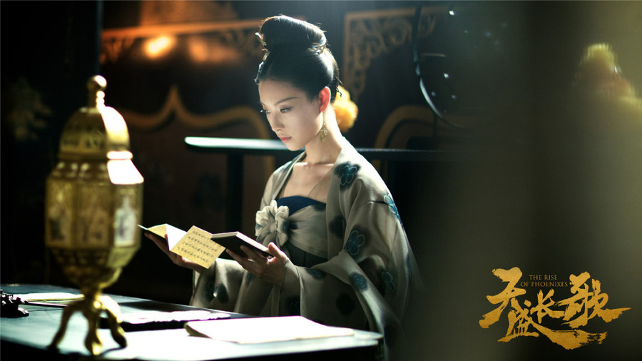 The Rise of Phoenixes Chinese Drama Recap: Episodes 3-4