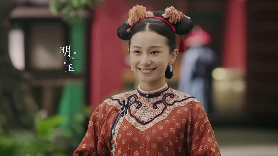 Story of Yanxi Palace Chinese Drama Recap: Episodes 5-6
