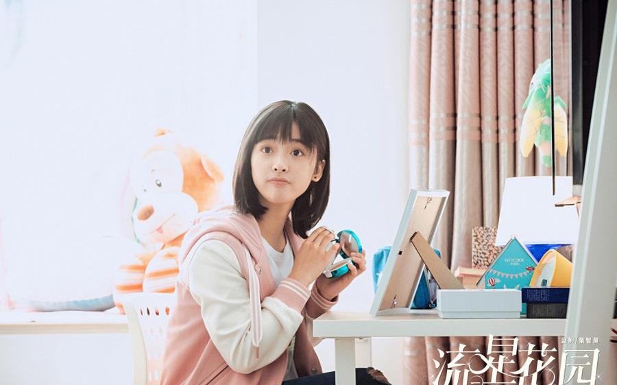 Meteor Garden 2018 Chinese Drama Recap: Episodes 5-6