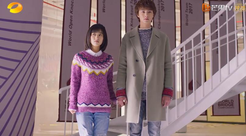 Meteor Garden 2018 Chinese Drama Recap Episodes 9 10