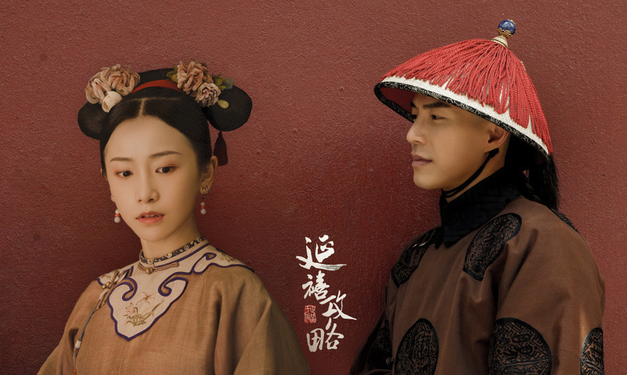 Story of Yanxi Palace Chinese Drama Recap: Episodes 33-34