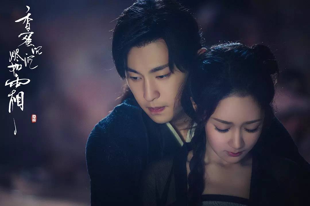 Ashes of Love Chinese Drama Recap: Episodes 11-12