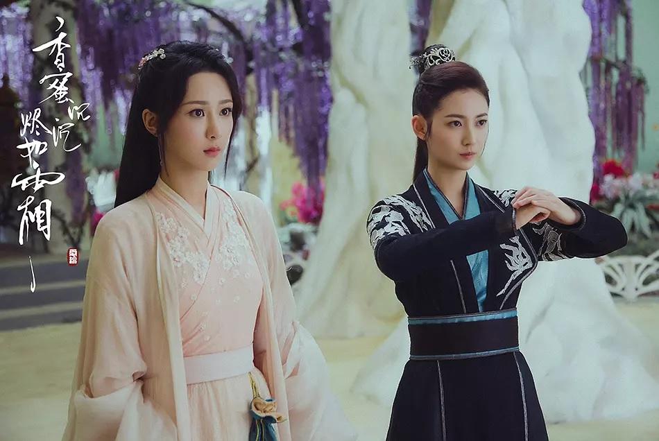 Ashes of Love Chinese Drama Recap: Episodes 17-18