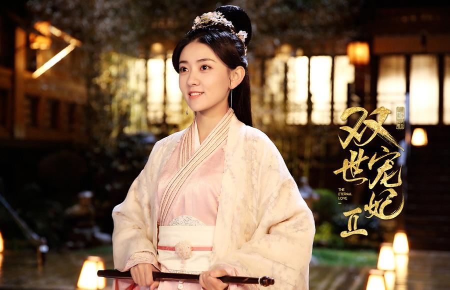The Eternal Love 2 Chinese Drama Recap: Episodes 1-2