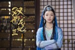 The Eternal Love 2 Chinese Drama Recap: Episodes 11-12