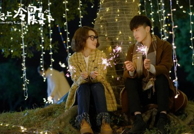 Accidentally in Love Chinese Drama Recap: Episodes 1-2