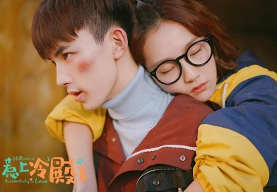 Accidentally in Love Chinese Drama Recap: Episodes 3-4