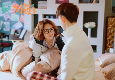 Accidentally in Love Chinese Drama Recap: Episodes 5-6