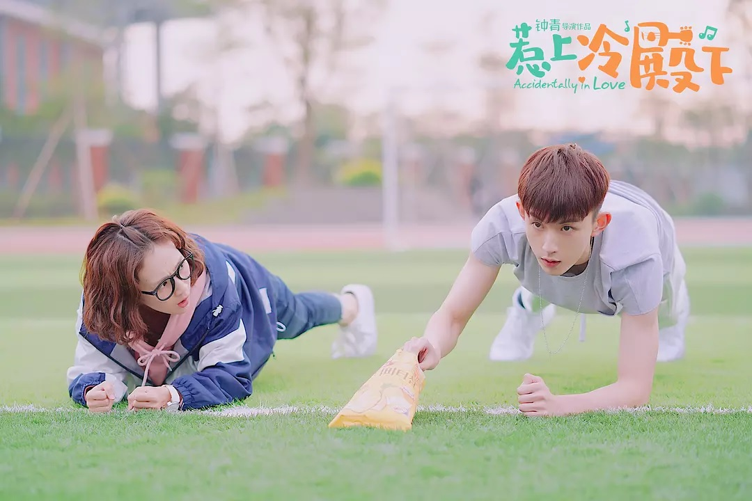 Accidentally in Love Chinese Drama Recap: Episodes 9-10