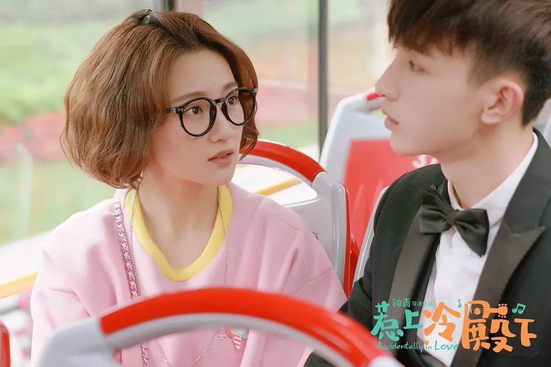 Accidentally in Love Chinese Drama Recap: Episodes 19-20