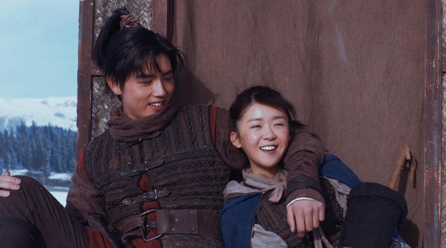 Ever night chinese drama ending