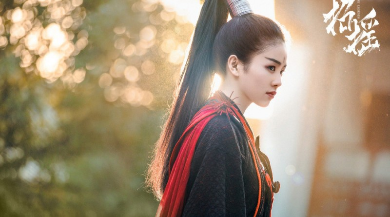 The Legends Chinese Drama Recap: Episodes 5-6