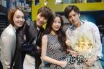 My Amazing Boyfriend 2 Chinese Drama Recap: Episodes 1-2