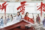 Listening Snow Tower Chinese Drama Recap: Episode 5