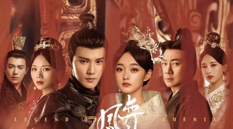 Legend of the Phoenix Chinese Drama Recap: Episode 3