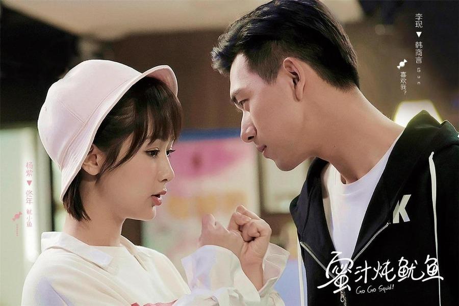 Go Go Squid! Chinese Drama 2019 Recap: Episode 1