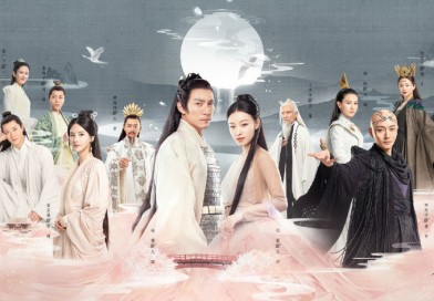 Love and Destiny Chinese Drama 2019 Recap: Episode 1