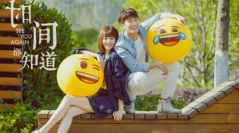 See You Again Chinese Drama 2019 Recap: Episode 1