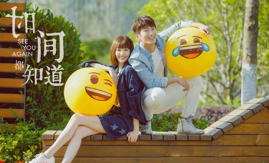 See You Again Chinese Drama 2019 Recap: Episode 1