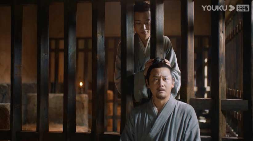 Royal Nirvana: Qiu Xin Zhi is in the jail
