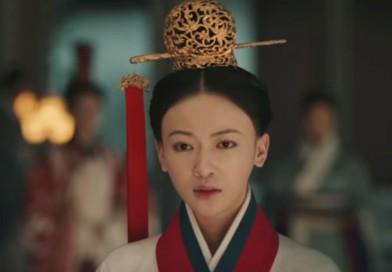 The Legend of Hao Lan: Episode 9 Recap