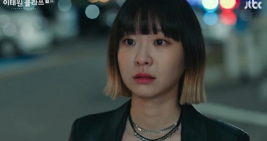 Itaewon Class: Episode 3