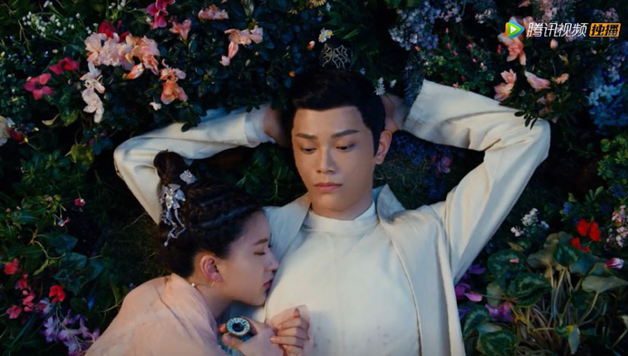 The Romance of Tiger and Rose: Episode 4 Still