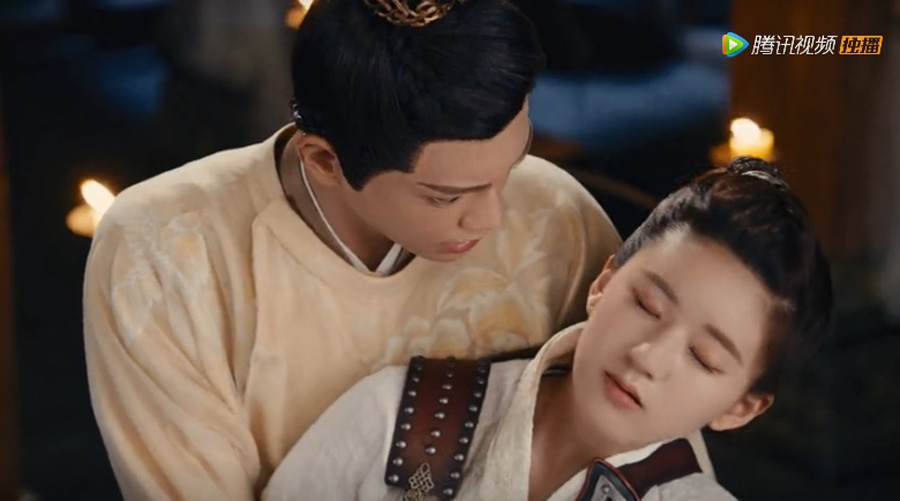 The Romance of Tiger and Rose: Episode 5